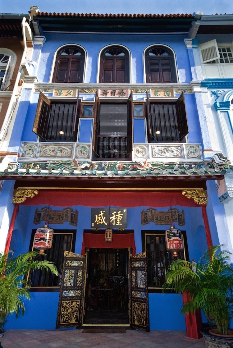 Top Attractions in Singapore - Baba House